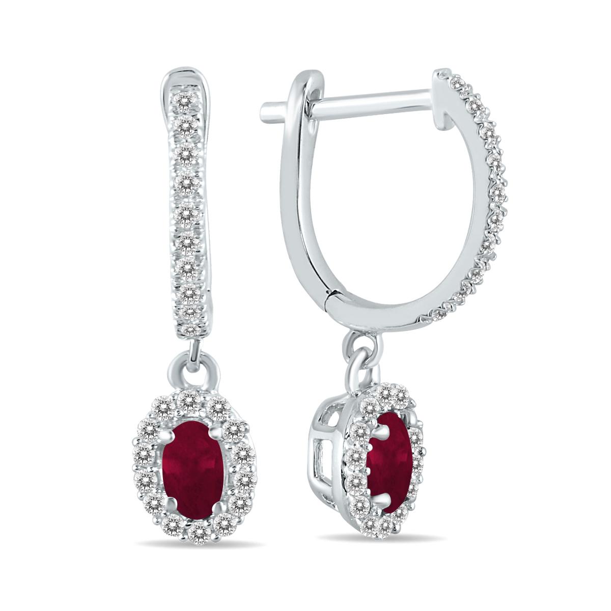 szul.com 1/2 Carat Ruby and Diamond Halo Dangle Earrings in 10K White Gold at Sears.com